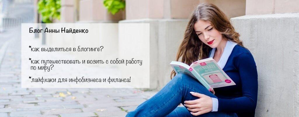 Записки Цифровых Кочевников